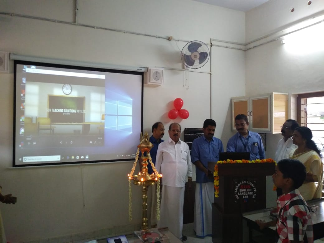 school language lab inauguration
