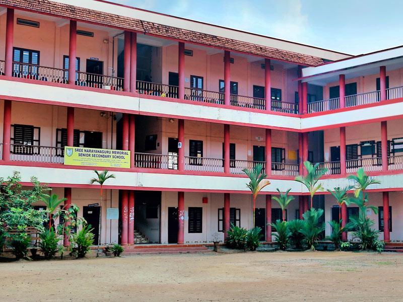 SNGM Central School