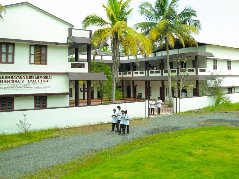 SNGM Pharmacy College